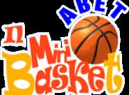 abetminibasket-e1376326412718